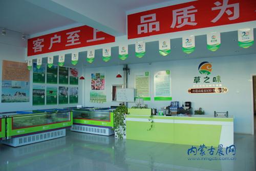 苏尼特左旗满都拉图肉食品有限公司连锁店全媒体记者 侯云峰摄影
