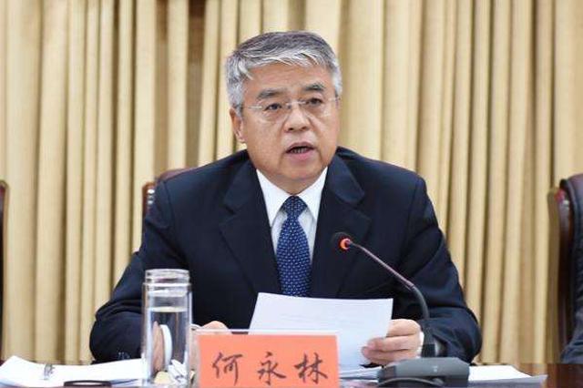 内蒙古检察机关依法对何永林涉嫌受贿案提起公诉