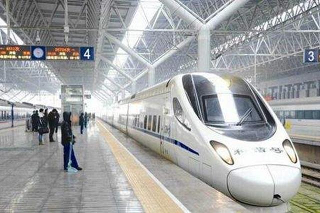 国庆、中秋节期间 呼铁局预计发送旅客143万人