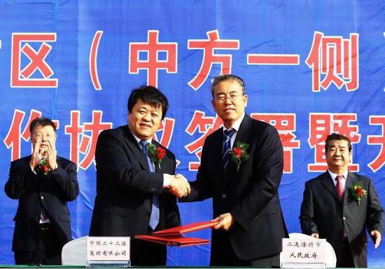锡林郭勒盟盟委委员、二连浩特市委书记、市长田永与中国二十二冶集团有限公司总经理刘玉山在项目签约现场。