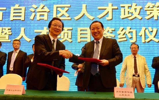 内蒙古自治区政府与中国农业科学院签订《科技人才合作协议》。
