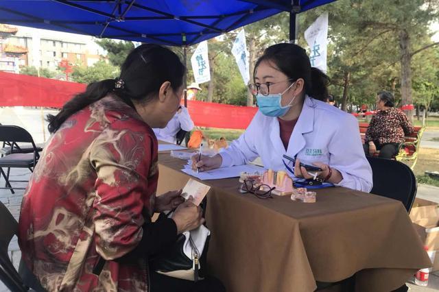 内蒙古首届种牙节惠民进行时