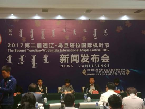 2017第二届通辽·乌旦塔拉国际枫叶节即将开幕