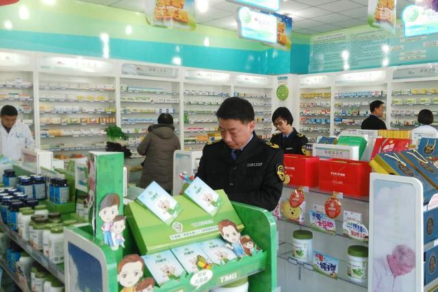 呼和浩特撤销37家药品经营企业质量管理规范证书