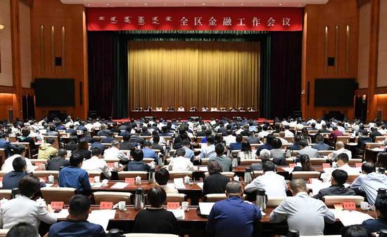 9月24日上午,自治区党委在呼和浩特召开全区金融工作会议。内蒙古日报社融媒体记者 袁永红 摄