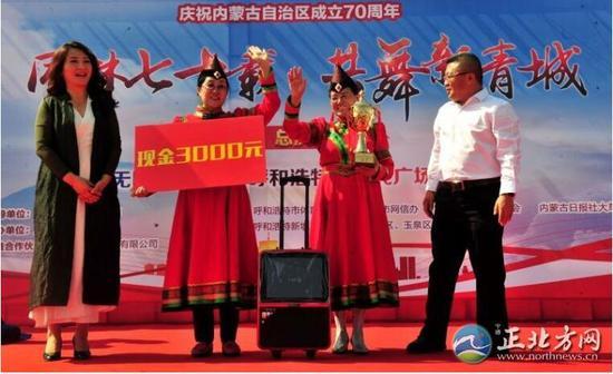 无限极(中国)有限公司区域总监王晓和龙梅为冠军颁奖