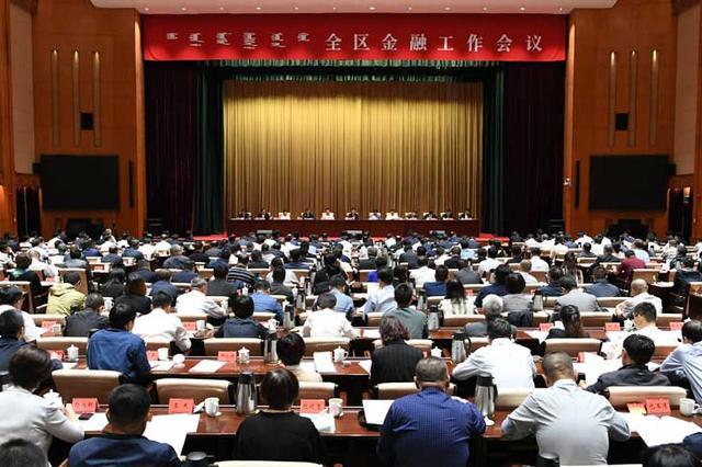李纪恒:服务实体经济 防控金融风险 深化金融改革