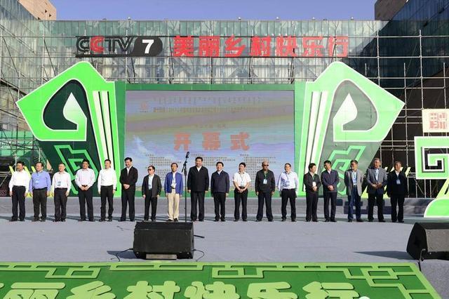 第十四届中国羊业发展大会开幕