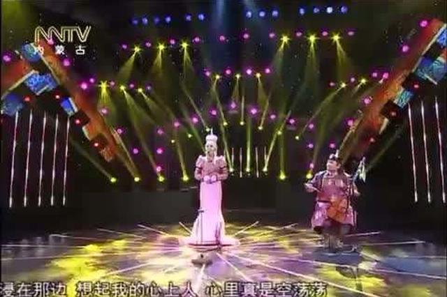 第五届内蒙古青年歌手电视大奖赛开始决赛