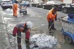 新城区环卫清理积冰