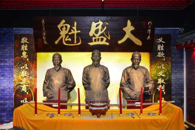 3月28日一带一路《大盛魁交响组曲》音乐会青城首演