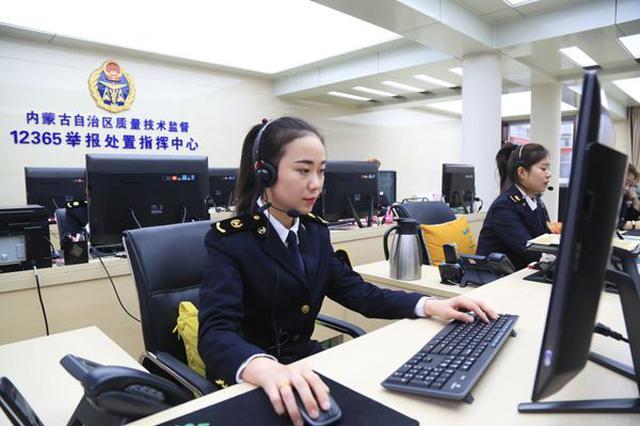 内蒙古自治区消费投诉出现下降趋势