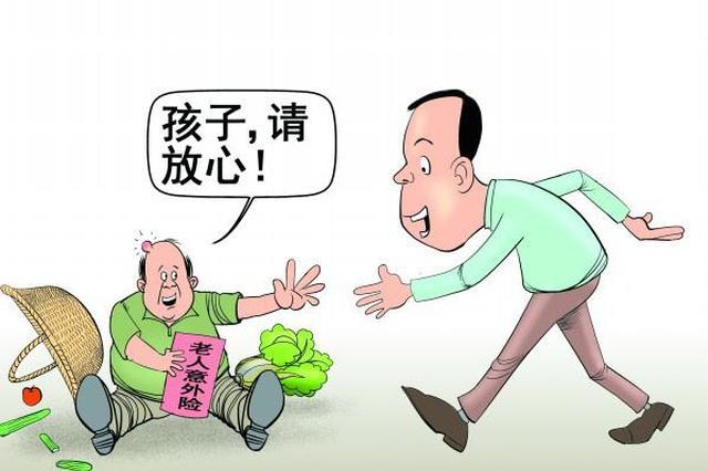 老年人意外伤害保险项目在内蒙古实施
