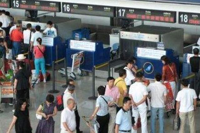 呼和浩特机场隔夜中转旅客能免费住宿了