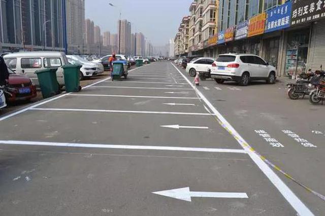 呼和浩特市新增特殊群体及急救消防专用停车泊位