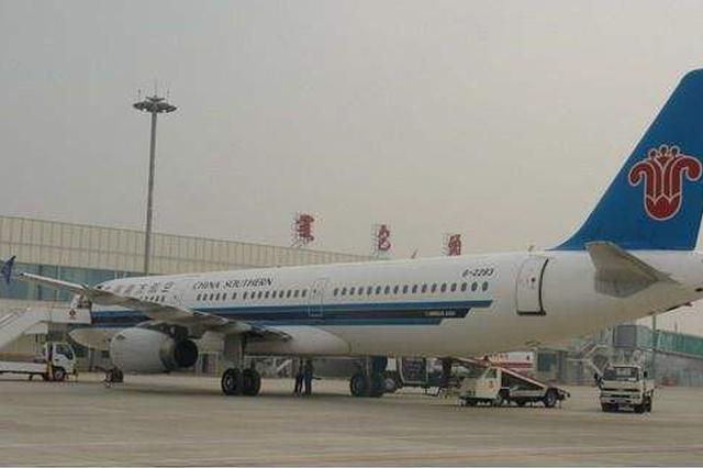 """包头二里半机场更名为""""包头东河机场"""""""