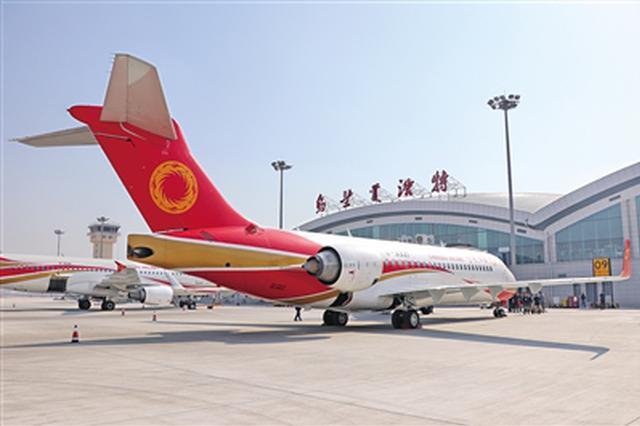 我国首款国产ARJ21飞机内蒙古成功首航