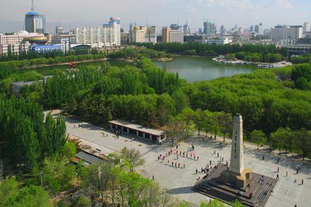 """青城公园""""变""""开放式公园"""