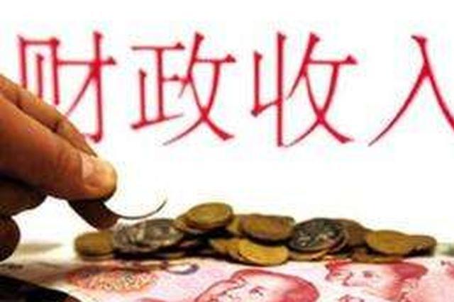 """阿盟财政局多措并举实现一般公共预算收入""""开门红"""""""