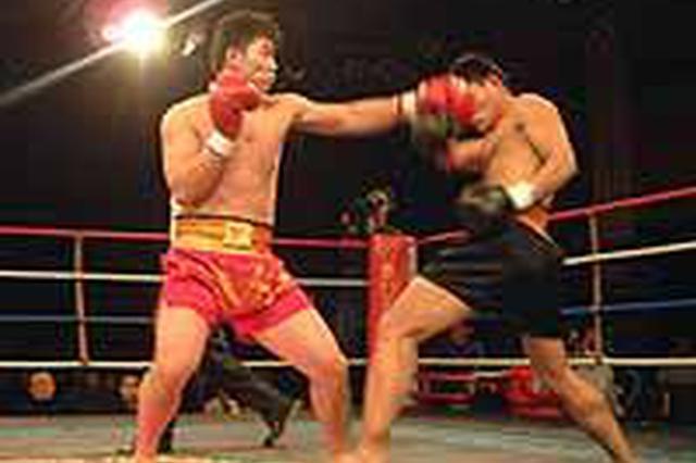 内蒙古5名选手获全国武术散打冠军赛资格