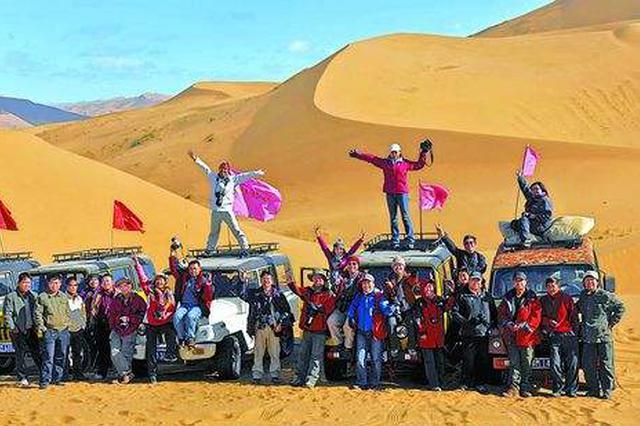 沙漠旅游扶贫富了农牧民