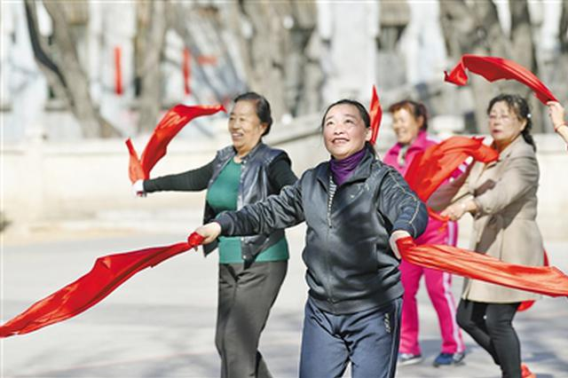 呼和浩特春暖花开迎来全民健身