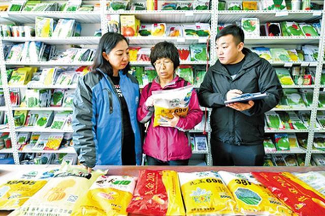 检查农作物种子市场 从源头上确保农业用种安全