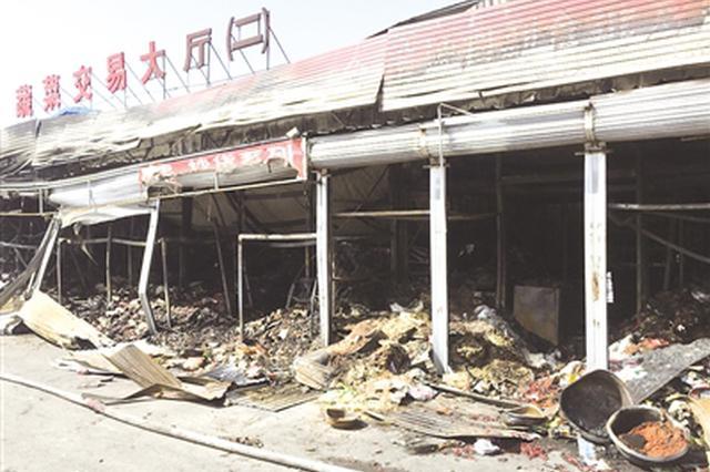 万惠农贸市场突发大火 部分商户损失惨重