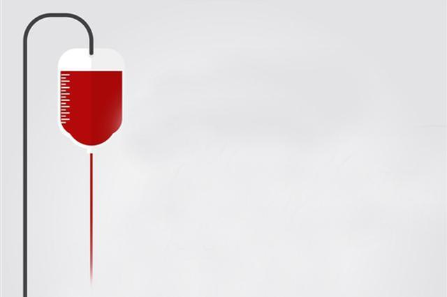 呼和浩特血液需求量增高无偿献血宣传要跟进