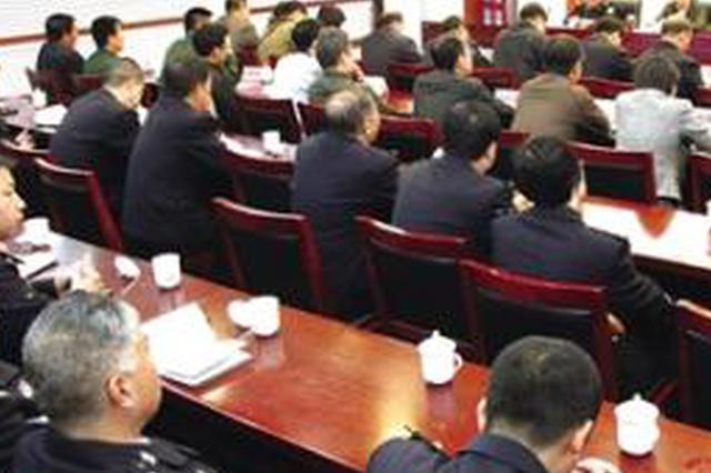 自治区政府召开全区法治政府建设电视电话会议