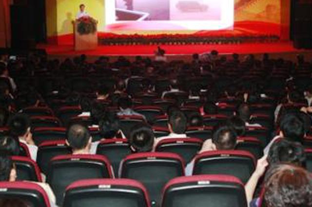 内蒙古籍青年导演作品研讨会在京召开