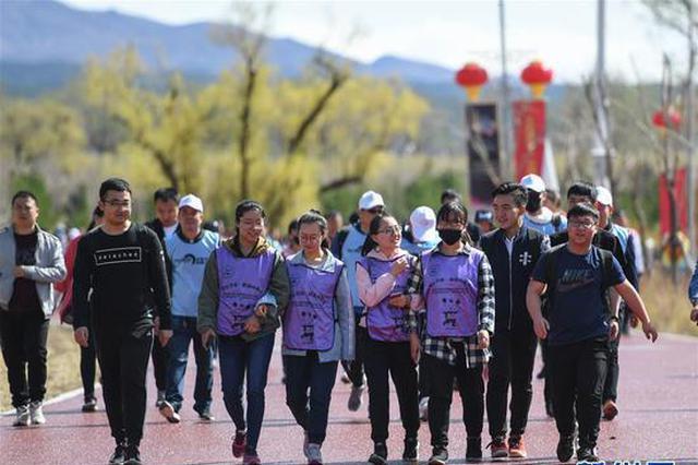 第十届内蒙古全民健身运动会开幕