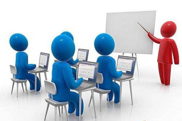 内蒙古将建立劳动者终身职业培训制度