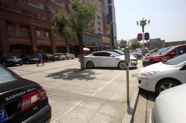 城管整治首府停车不规范举报可拨12319
