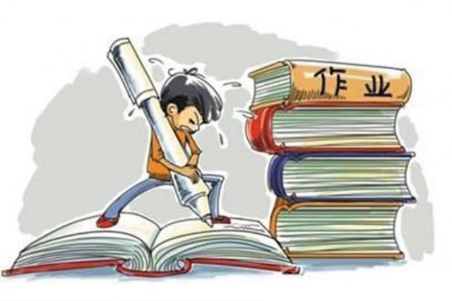 中小学要基本消除56人以上大班额 严格控制课外作业量