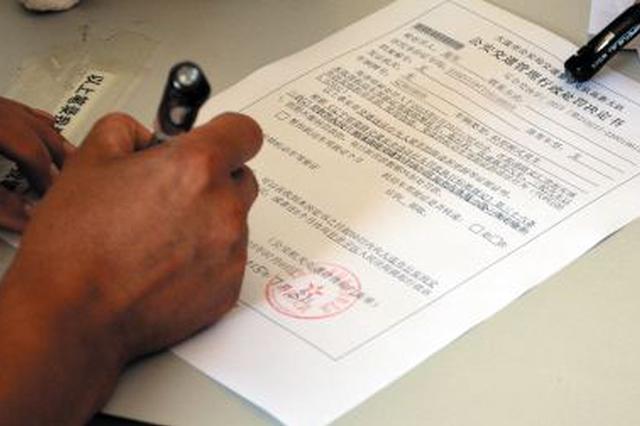 内蒙古自治区民政厅《行政处罚决定书》送达公告