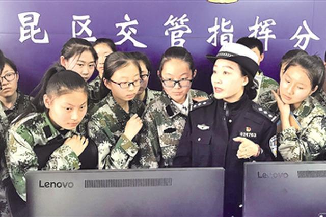 警营开放日 学习安全知识