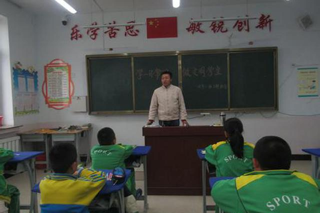 内蒙古大力规范中小学办学行为