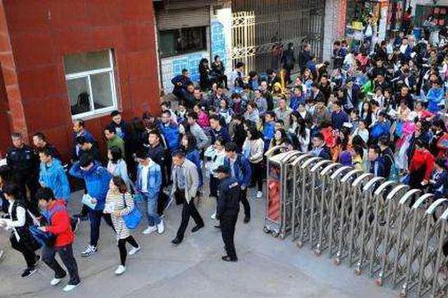 14.9万人参加内蒙古公务员考试