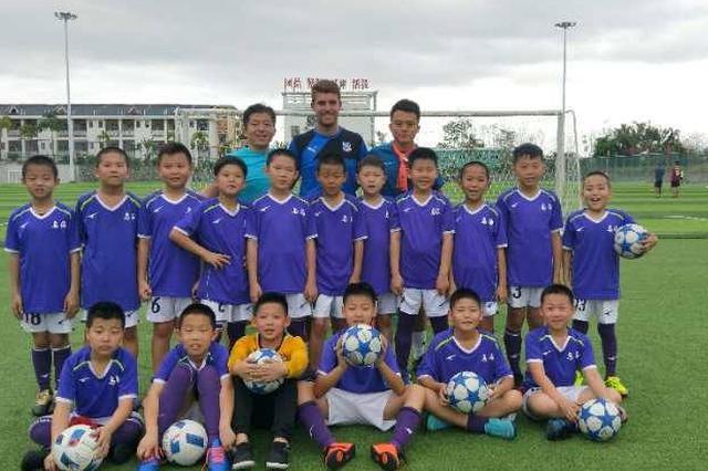 海南冬季学训:近3000足球小将结业