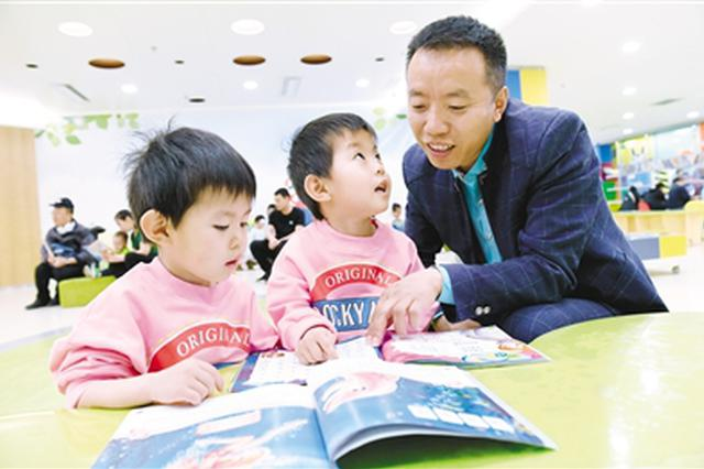世界读书日 读书伴成长