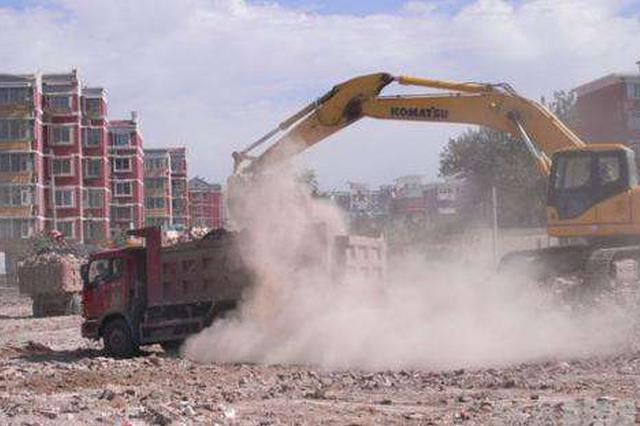 呼和浩特13家单位因违规施工等情况被通报