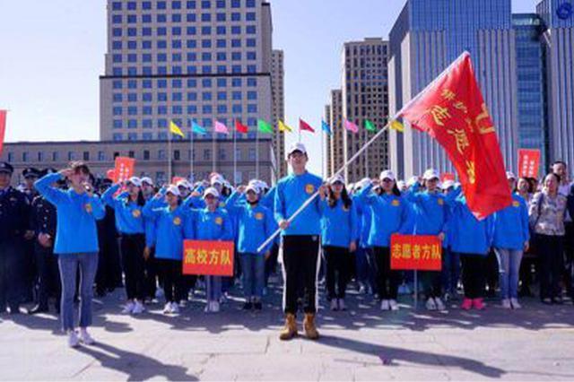 全国知识产权宣传周内蒙古活动启动