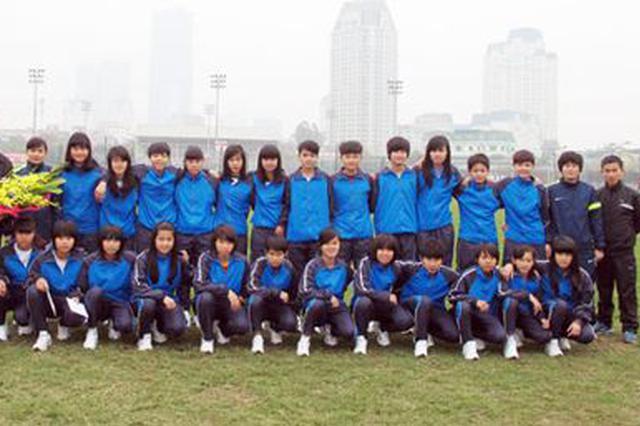 高瑀菁入选U15国家女足集训队