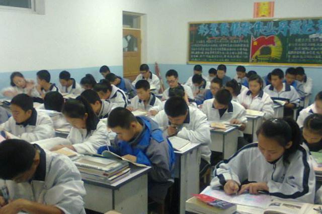 内蒙古:严禁组织走读生上晚自习