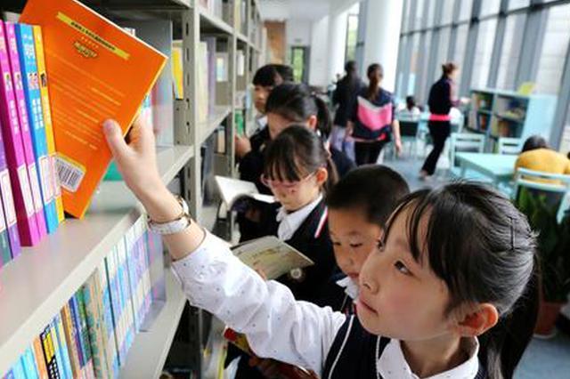 内蒙古吹响儿童阅读集结号