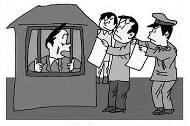 限制前女友人身自由 一男子非法拘禁被拘役