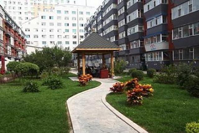 【青城眼】环境美 笑脸多 首府市民齐参与共建宜居家园