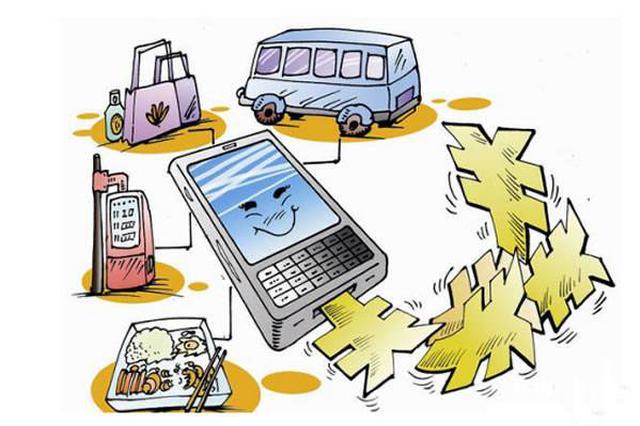 我国农村线下消费手机支付比例达47.1%