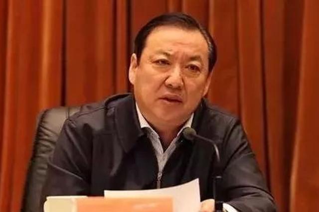 内蒙古自治区政府副主席白向群涉嫌严重违纪违法正接受调查